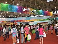2015天翼终端交易博览会六大亮点