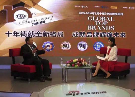 京东方副总裁张宇做客新浪《商界名家谈》