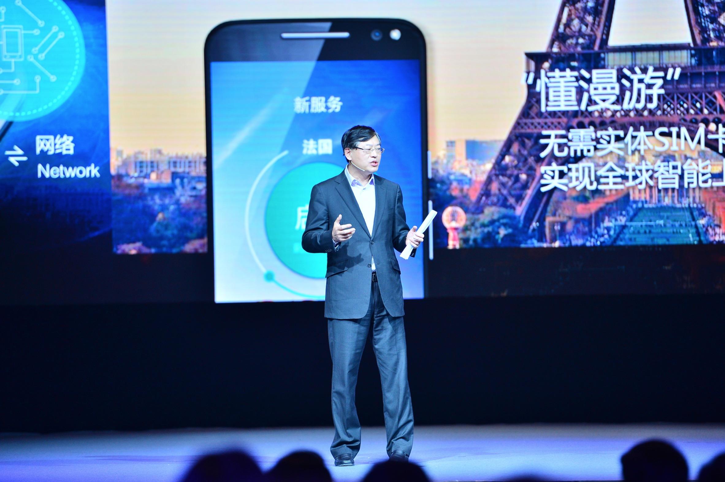 杨元庆:整个人类社会将进入万物互联新时代