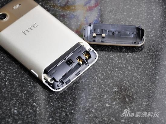 一键分享首款新浪微博手机HTC微客评测(4)
