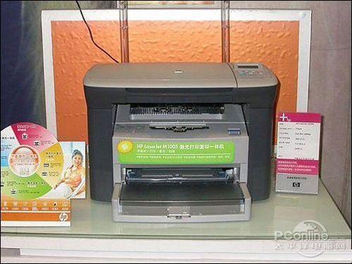 打印复印扫描都行 惠普M1005含税价1740_商