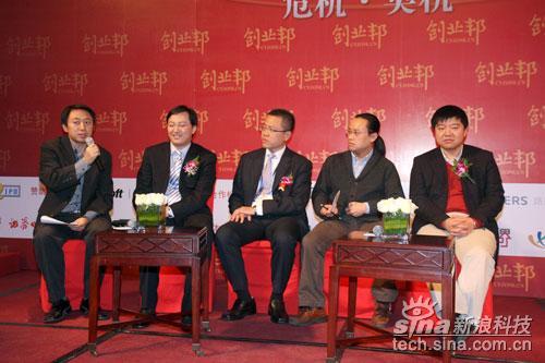 科技时代_图文:创业邦年会第二轮圆桌论坛