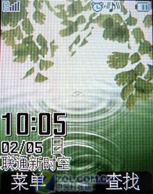 百万像素双模新品三星W379手机详细评测(7)