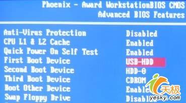 软硬兼施DIY一套移动WindowsXP操作系统(6)