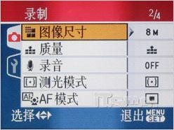 18X光变小钢炮松下准专业级FZ18评测(8)