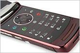 移动宽带手机王摩托镜面3G手机V9评测
