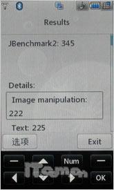 艺术铭品再升级LG专业拍照机KU990评测(12)