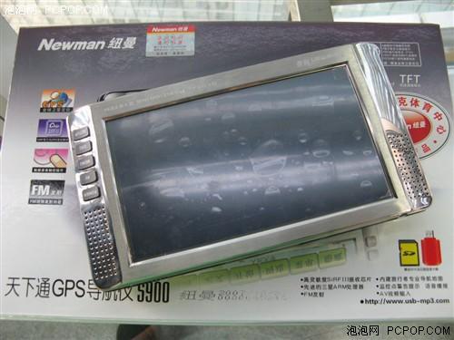 花钱不多买巨屏纽曼S900售价3199元