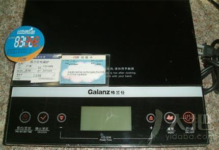 格兰仕c20-h8b电磁炉1100元