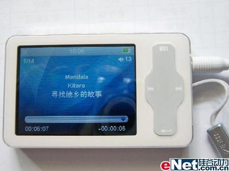冲刺2007 近期高关注度mp3播放器排行榜(3)