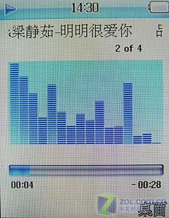 炫酷黑色外观波导学生音乐手机F520评测(5)