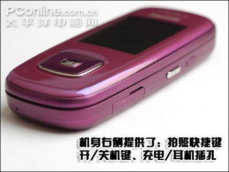 时尚MM最爱三星新女性手机L608评测(3)