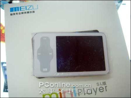 魅族miniplayerSL播放器4GB已降为650