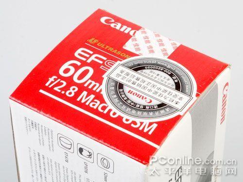 新手购机必读佳能60mmF2.8微距头验镜