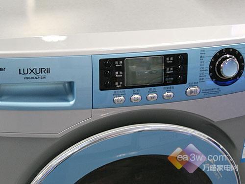 海尔滚筒大促销看近期洗衣机降价排行(2)