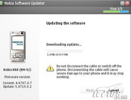 功能新体验诺基亚N80升级到V5.7版本