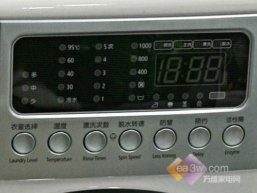 海尔滚筒大促销看近期洗衣机降价排行(3)