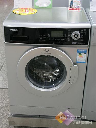 海尔滚筒大促销看近期洗衣机降价排行(5)