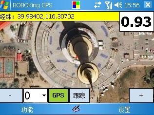 GPS驴友新选择 BOBOKing GPS3登场