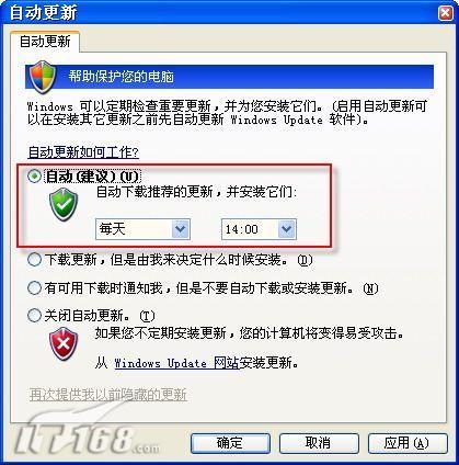 Windows安全补丁下载七大绝招横评