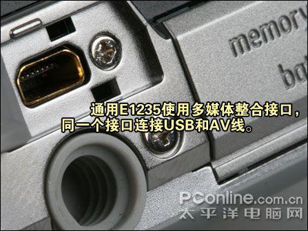 用料扎实美系DC新选通用E1235首发评测(6)