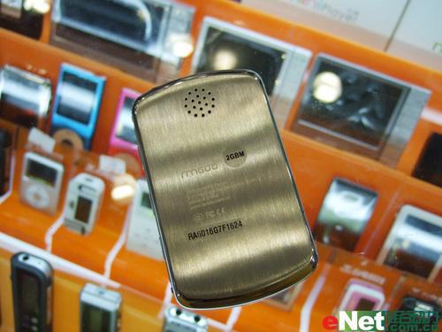 2.4英寸Q屏MP32GB蓝魔RM600只要399元