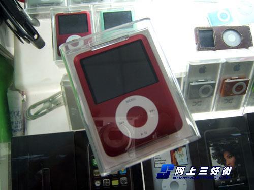 2GB容量1GB价格MP3小数码成交价格曝光(3)