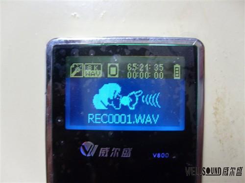 卓越的音质体验威尔盛V800开盒实测(10)