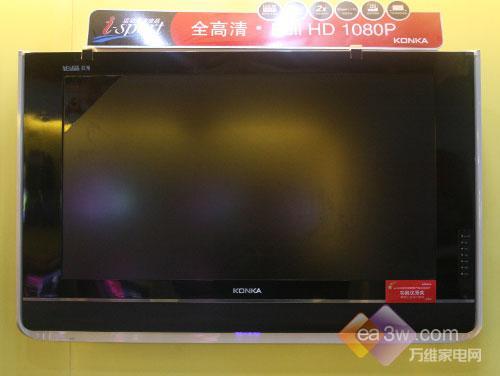 23日行情:热销32寸液晶电视突降千元