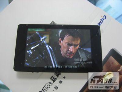 真实宽屏影院4G蓝魔RM970只需要599元