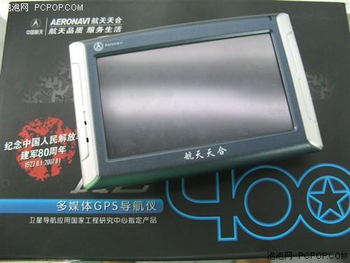 手机电池易用方便航天风云400热促2143