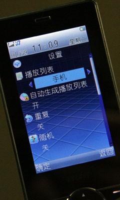 时尚前卫步步高镜面音乐手机i8评测(7)