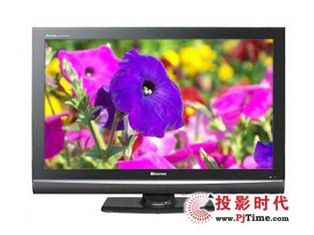 27款春节最超值液晶电视大型导购(15)