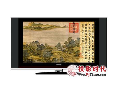 27款春节最超值液晶电视大型导购(7)