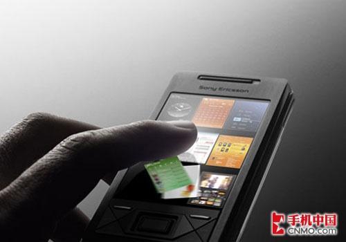 全键盘触摸屏索尼爱立信X1采用WM6.5系统