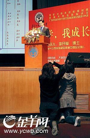 """李开复广外演讲:多学习""""多犯错"""""""