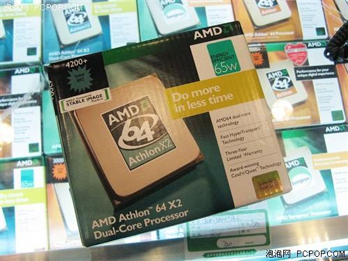黑盒5000+价格再创新低本周CPU销量排行