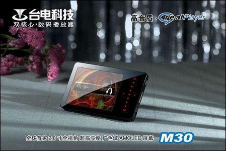 就是要高性价比4GB大容量低价MP4导购(5)