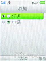 演绎美丽传说索爱时尚3G手机K660i评测(10)