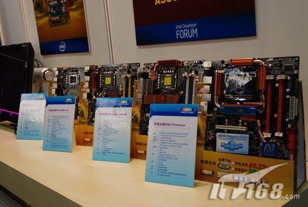 华硕展示P45工程板将于二季度上市