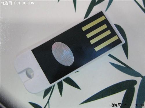 8G/4G仅售180/99元六款超值U盘推荐(2)