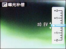 高动态宽广角5X光变DC富士F100fd评测(10)