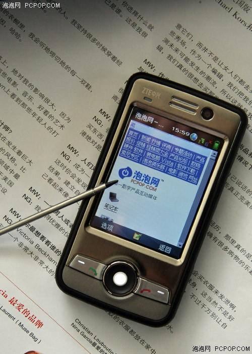 自由3G行中兴双模TD手机U980美图秀