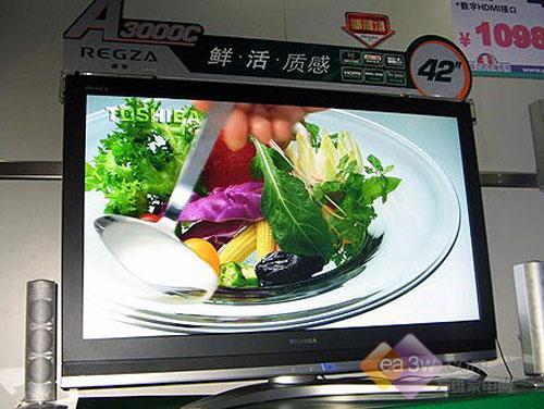 性能毋庸置疑超低价外资液晶电视精选