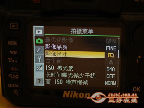 为追求完美尼康D80搭18-135mm售7400