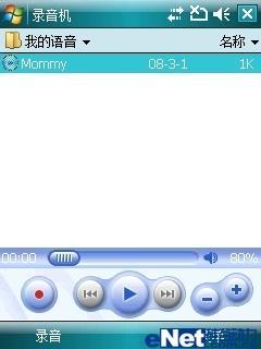 圆润时尚多普达滑盖智能机S600评测(5)