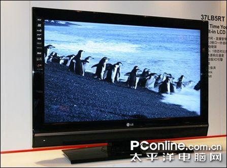 切勿大意五一需慎重选购的平板电视(4)