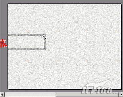 OfficePowerPoint实现不停滚动的字幕效果