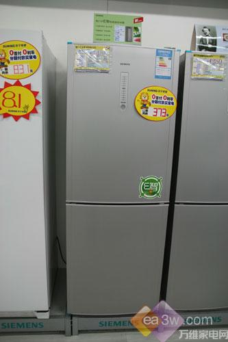 最后大甩卖5月9日各品牌冰箱全报价