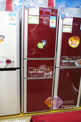 价格降至最低5月13日各品牌冰箱报价